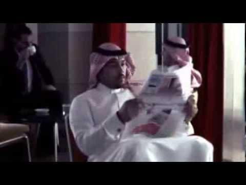 Look at Saudi Arabia   past and present H D