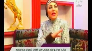 بالفيديو  شعبان عبد الرحيم: أتجوزت وأنا عندي 15 سنة.. وخوفت على نفسي من الفتنة