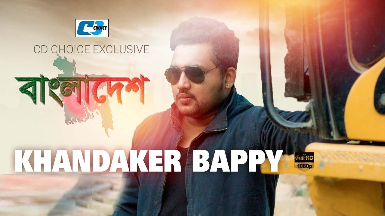 Bangladesh – Khandaker Bappy