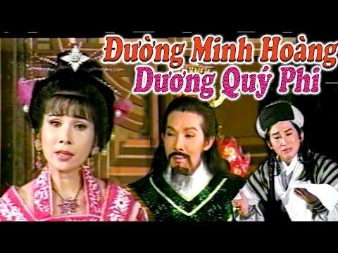 Cai Luong Duong Minh Hoang Duong Quy Phi