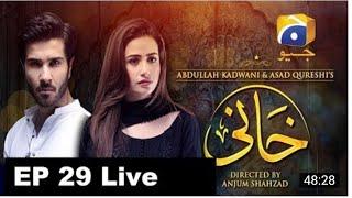 Khaani - Episode 29 Promo || Har Pal Geo ||