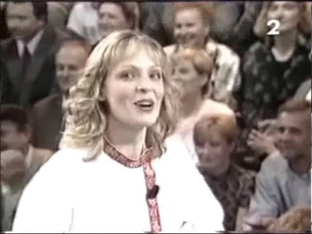 Ty Zh Mene Pidmanula 1998 Youtube