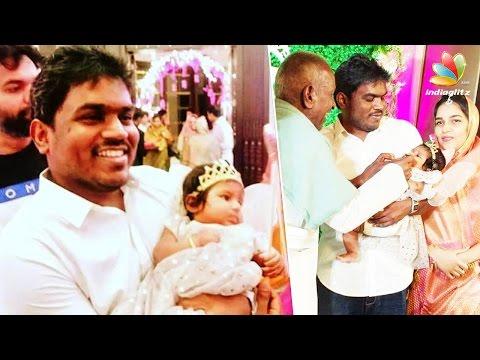 Ilayaraja at Yuvan's Baby Girl Naming Ceremony | Latest Tamil Cinema News