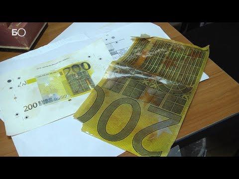 видео: Задержана банда фальшивомонетчиков – в Зеленодольске печатали евро
