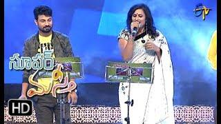 Nuvvakkadunte Song | Kousalya, Dhanunjay Performance |  Super Masti | Nalgonda | 2nd July 2017