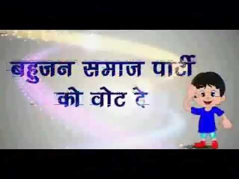 Bsp song hanthi wala botton daba kar