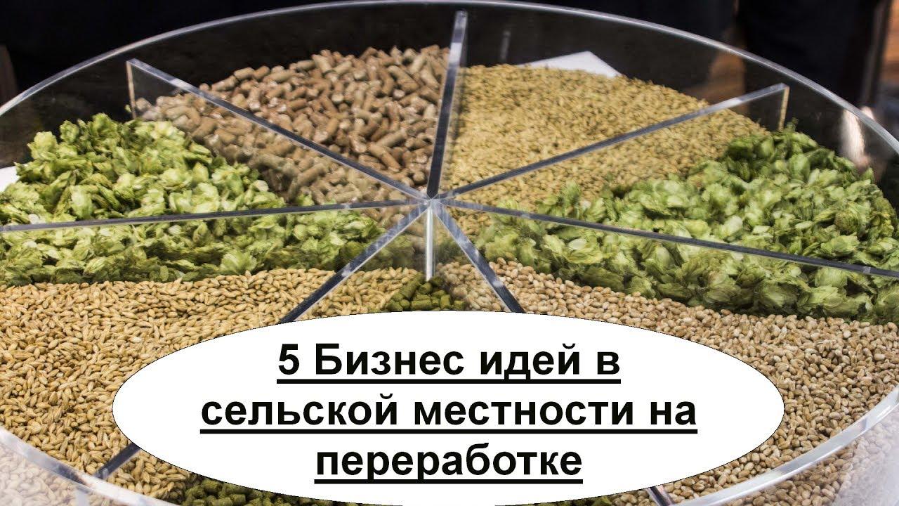 бизнес план грибов вешенки
