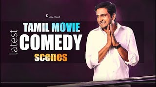 Latest Tamil Movie Comedy Collection | Latest Tamil Comedy Scenes 2017 | Santhanam | Soori | Vivek