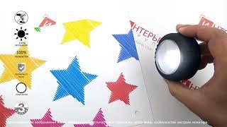 Рулонные шторы Звездочки Блэкаут - обзор ткани за 1 минуту от Rulonki.com