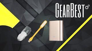 Стоит ли покупать на GearBest !?!?