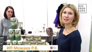 """""""Спирулина"""" на выставке Veg-life Expo 2016, Москва, 12-13 ноября"""