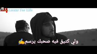7-Toun s3ib bzaf khoya statut wahtsap