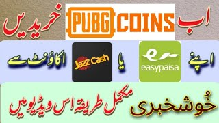 How to get unlimited Pubg UC coins using easy paisa or jazz cash
