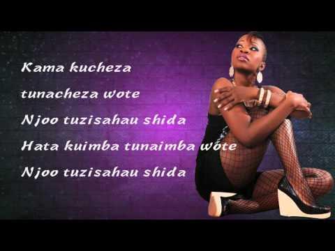 Sugua Gaga | Shaa | Lyrical Video