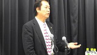 #3藤木俊一氏(テキサス親父日本事務局)提言2017.9.24文化大革命時代のモンゴル人ジェノサイドの ユネスコ記憶遺産を目指すシンポジウム