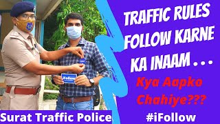 Interaction With Police |  Surat Traffic Police | iFollow Campaign | Motovlog | Henilium