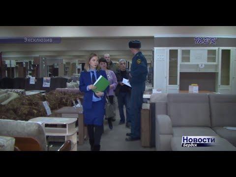 После трагедии в Кемерове в Бердске проверили мебельный салон «Уют»