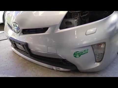 How To Fix & Repair Dent On Front/Rear Bumper Cover Toyota Honda Acura 2016
