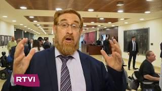 Депутат Йеуда Глик: