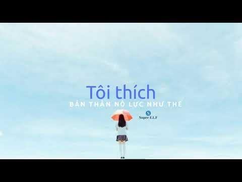 [ Radio 31]  我喜欢这样努力的自己 - Nhụy Hy   蕊希