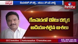 మంత్రిపై ఆయనకు అంత ఆత్రం ఎందుకు? || Political Circle | hmtv Telugu News