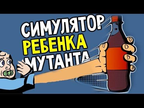 Grab the Bottle - ЖИЗНЬ ЗА БУТЫЛКУ (игры для детей)