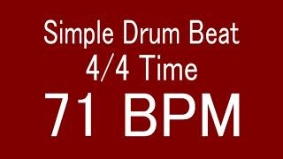 71 BPM 4/4 TIME SIMPLE STRAIGHT DRUM BEAT FOR TRAINING MUSICAL INSTRUMENT / 楽器練習用ドラム
