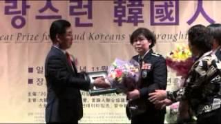 2013 한국을 빛낸 자랑스런 한국인 100인 대상 수…