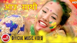 new nepali teej song aau sathi by apsara ghimire