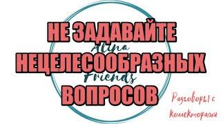 Сборная солянка №599 Коллекторы  Банки  230 ФЗ  Антиколлектор 