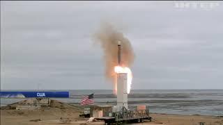 Пентагон провів випробування крилатої ракети середньої дальності