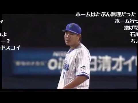 一塁誰もいなーい!【ニコ生】
