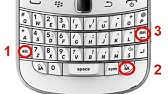 How to Reset your Blackberry if it is locked with a password