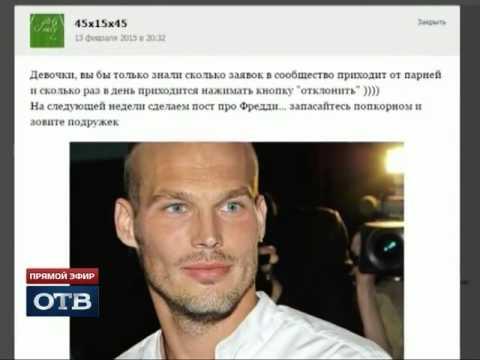 Фанаты ФК «Урал» создали сообщество только для женщин