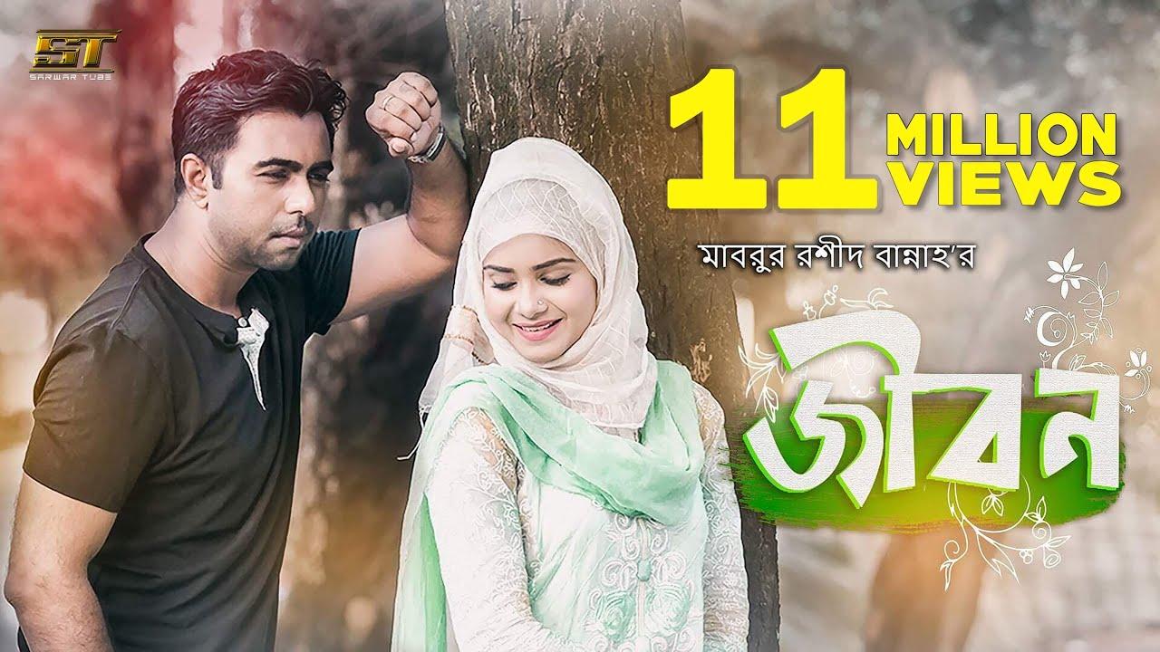 Jibon | Apurba | Tanjin Tisha | Bangla New Natok 2018 | Mabrur Rashid Bannah