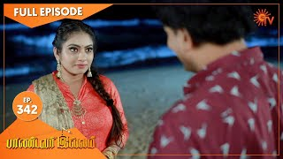 Pandavar Illam - Ep 342 | 08 Jan 2021 | Sun TV Serial | Tamil Serial
