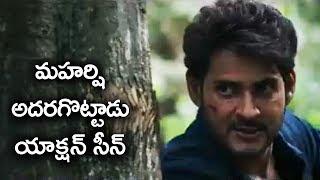 Maharshi Mahesh Babu Action Scene | Thums Up Ad By Mahesh Babu | Filmy Monk