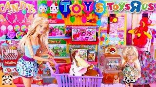 인형놀이 드라마 토이저러스 장난감 가게 가다! 마트 장보기 쇼핑 카트 놀이 하며 가게놀이 했어요 공주 드레스 옷입히기 Barbie Clothing Store | 보라미TV