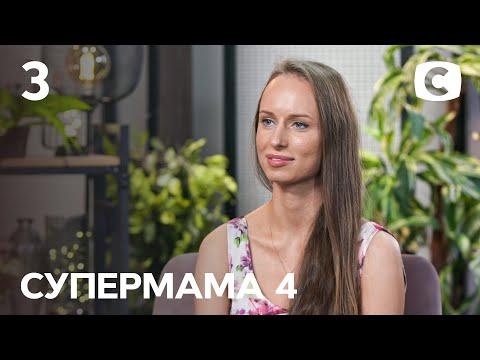 Мама-аристократка Женя живет за счет поклонников – Супермама 4 сезон – Выпуск 3