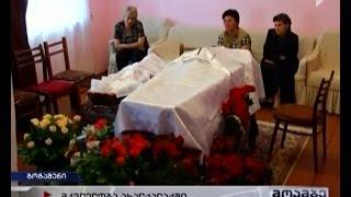 საზარელი შემთხვევა ახალქალაქის რაიონში - მოკლულია ბებია და 9 თვის შვილიშვილი