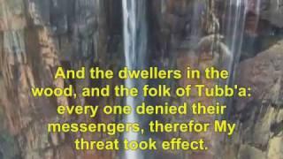 Holy Quran - Chapter 50 Qaf Sheykh Khalifa AlTunaiji