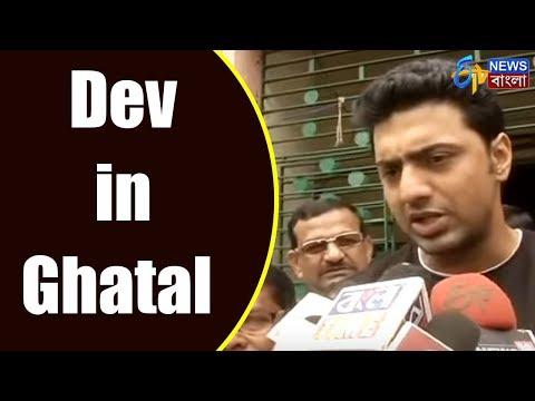 ঘাটালে বন্যা পরিস্থিতি পরিদর্শনে দেব   Dev in Ghatal   ETV Bangla News