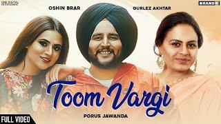 Toom Vargi Porus Jawanda Gurlez Akhtar Mp3 Song Download