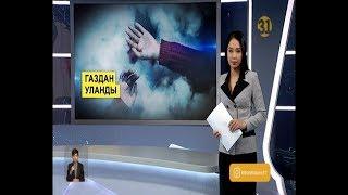 Информбюро 14.02.2020 Толық шығарылым!