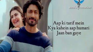 Gambar cover Jaan ban gaye ( lyrics ) : | Mithoon| Vishal Mishra | Asees Kaur | khuda Hafiz | Latest song 2020