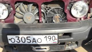 Как снять передний бампер у Тагаз Тагер 3D Tagaz Tager 3D