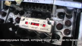 Уроки для начинающих операторов-наводчиков на БМП от Тагила