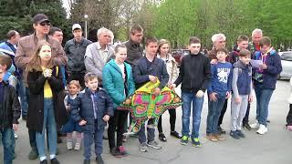 Соревнование по воздушным змеям. Награждение. 21.04.2018г