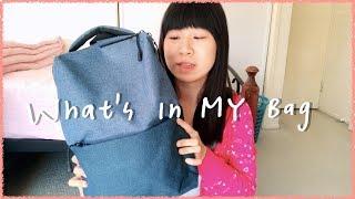 我的澳洲大學書包???? 澳洲同學都不背後揹包????????♀️