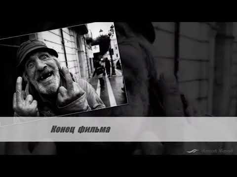 Сергей Шнуров - Никого не жалко кавер (отрывок) + БЭД вокал:)